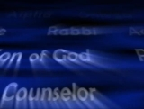Names of Jesus Blue Longplay Loop - SD and HD included!