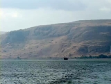 Long Play: Sea of Galilee