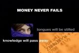 God is Money