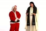 Jesus/Santa: Gift Exchange