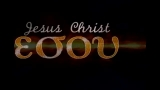 Nothing but the Name of Jesus