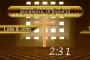 Bible Trivia Countdown Bundle 2