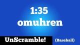 UnScramble-Baseball
