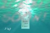 Gone Fishin - Jesus
