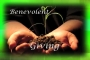 Spiritual Gifts: Are You Green?